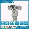 20X 2.0MP CMOS 100mの夜間視界IR HD IP PTZ CCTVのカメラ(SHJ-HD-TC)