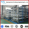 Usine compacte de traitement des eaux de RO