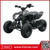 2017 Nieuwe Goedkope 250cc ATV voor Verkoop