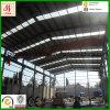 2017 полуфабрикат мастерских/пакгауз/здание стальной структуры