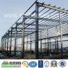 عظيم مرفاع حزمة موجية فولاذ يصنع منازل/فولاذ بناية