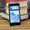 クォードCore 5 Inch Touch Screen 4000mAh中国Mobile Phones P780