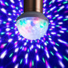 携帯用クリスマスの段階党ライトミラーのディスコの球