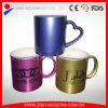 Caneca cerâmica do café do revestimento da pérola