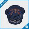 아이 의복 부대를 위한 사랑스러운 곰 디자인 직물 레이블