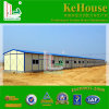 Modular House Design/Prefab House Temporary Office를 가진 필리핀 Building Prefabricated House