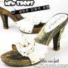 Poussoir High-heeled (F17)