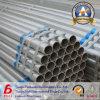 2.5 труба гальванизированная дюймами стальная