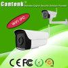 Câmera ao ar livre do IP de 4m WiFi com distância de 300m (IPBB90H400W)