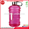 бутылка несвязанной вода 2.2L BPA, кувшин воды, резвится бутылка (SD-6001)