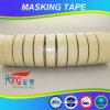 Cinta adhesiva blanca de la venta caliente de Hongsu