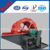 China Fornecedor planta de lavagem de areia de sílica