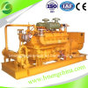 100kw Rice Husk Gasification Biomass Electricity Generator