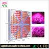 Blaue/rote oder volle Großhandelspflanze des Spektrum-225LED 14W wachsen Licht