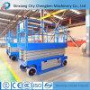 Unterer Preis-hydraulischer vertikaler Plattform-Aufzug mit Cer