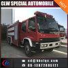 최신 중국 새로운 Isuzu 8t 물 화재 차량 화재는 트럭을 진화한다