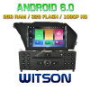 Witson Octa-Core (Eight Core) Android 6.0 DVD de voiture pour Mercedes Benz Glk 2g ROM 1080P écran tactile 32GB ROM (B5708)