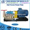 Pompe à plongeur à haute pression de 5000 LPC