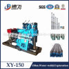 Diamond rentable Core Drill Rig pour Both Soft et Hard Ground (XY-150)