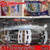 Un rouleau à l'impression flexo en ligne de papier imprimé de la machine/tissu//sac tissé/film/plastique