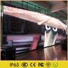 HD полноцветный светодиодный экран Настенный дисплей для просмотра фильмов - видео