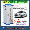 Elektrischer Träger-schnelle Ladestation