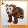 米国おもちゃの電気動物の乗車のほとんどの普及した動物の乗車