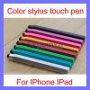 Пер касания Stylus цвета сплава экрана Capative алюминиевое для галактики iPod iPad iPhone (SL-P11)