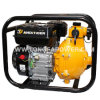 Gasolina High Pressure Water Transfer Pump para Fire Fighting Irrigation