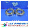 A&F Bearing/ Cylindrical Roller Bearing NJ308M