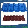 様式の選択の波形の屋根ふきの鋼板のタイル