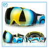 OEM 편리한 조정가능한 결박 PC 렌즈 스키 헬멧 고글
