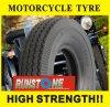 Neumático 4.00-8 4.50-10 del policía motorizado del patrón tres de Mrf