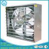 Exaustor das aves domésticas da alta qualidade para o equipamento das aves domésticas da ventilação de Chickenhouse