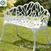 高品質の鋳造アルミの庭の金属のベンチ
