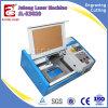 Machine de coupeur de laser de logiciel de laser Drow de logiciel de Coredrow de support mini