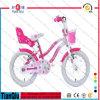 جيّدة سعر [غود قوليتي] طفلة باع بالجملة درّاجة درّاجة لأنّ جدي