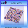 Pano de limpeza portátil dos vidros de Microfiber