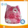 使い捨て可能な赤ん坊のおむつの卸売の製品中国