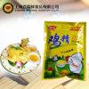 Baicaixian Manufacturer의 하는 닭 본질 도매