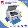 ISO, Cer bescheinigte Laser-kompakte Gravierfräsmaschine
