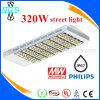 고성능 200W-320W LED 가로등 도로 램프 IP67 알루미늄