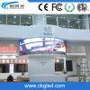 P7.62広告のための屋内壁に取り付けられたカーブLEDのビデオ・ディスプレイ
