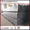 高品質の黒い鋼管(正方形か長方形)