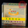 Коробка печатание PP Eco-Friendly ясности пластичная с складной конструкцией