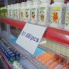 Прокладки данным по супермаркета для деревянного/Meatl/стеклянных полок