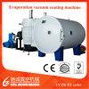 알루미늄 증발 코팅 기계 또는 진공 증발 기계 또는 열 증발 기계