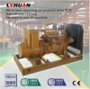 Jogo de gerador aprovado do gás da biomassa do Ce do ISO com motor elétrico