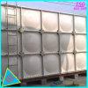 Hot Sale anticorrosion apparence parfaite GRP réservoir d'eau