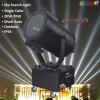 Gbr-PT5000 5000W im Freienhimmel-Recherche-Träger-Licht